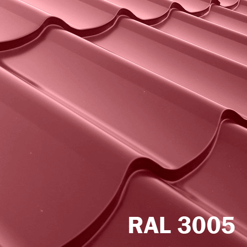 Металлочерепица RAL 3005