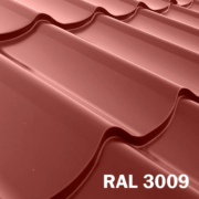 Металлочерепица RAL 3009