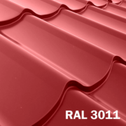 Металлочерепица RAL 3011