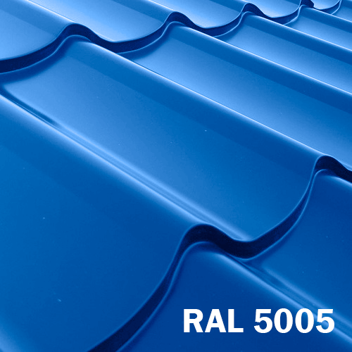 Металлочерепица RAL 5005