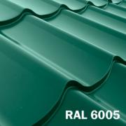 Металлочерепица RAL 6005