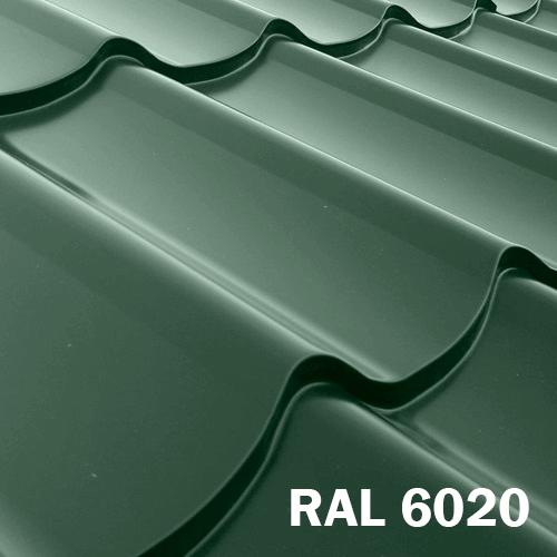 Металлочерепица RAL 6020