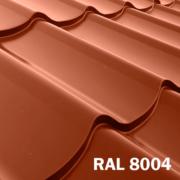 Металлочерепица RAL 8004