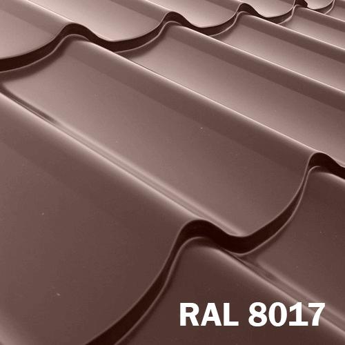 Металлочерепица RAL 8017