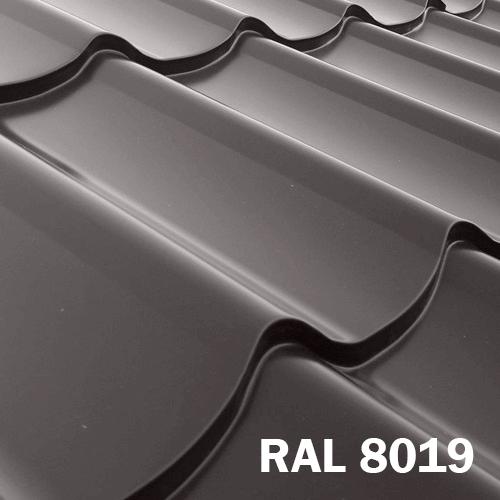 Металлочерепица RAL 8019