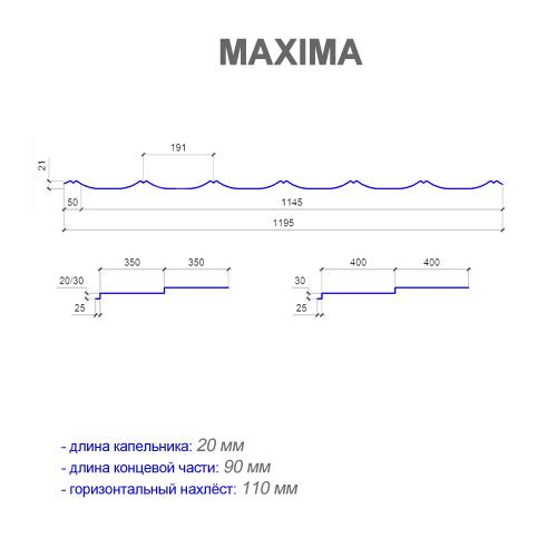 Размеры металлочерепицы MAXIMA (МАКСИМА)