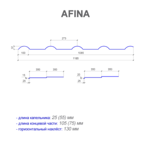 Металлочерепица AFINA размеры