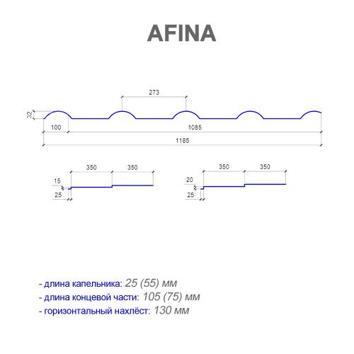 Размеры металлочерепицы AFINA (АФИНА)
