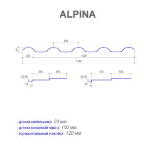 Металлочерепица ALPINA размеры