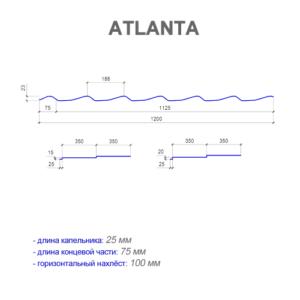 Металлочерепица ATLANTA размеры